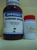 3-(环己胺)2-羟基-1-丙磺酸