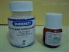 盐酸林肯霉素