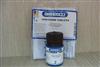 β-甘油磷酸钠五水物