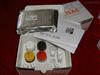 兔心肌肌钙蛋白Ⅰ(cTn-Ⅰ)ELISA试剂盒