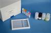 兔骨形成蛋白(BMPs)ELISA试剂盒