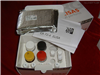 猪瘟病毒抗体ELISA试剂盒