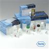 植物玉米索核苷(ZR )ELISA试剂盒