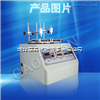GT-MC-5摩擦脱色试验机   价格优惠
