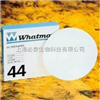 1444-090, 1444-110Whatman 沃特曼 定量滤纸 Grade 44