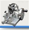 YD-202实用型轮转式切片机(动植物组织切片)