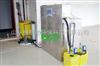 BSD阳江环境学院实验室污水处理设备新闻发表