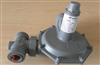 161-1燃气调压阀