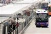 宁夏公交站喷雾降温工程喷雾加湿系统产品资讯
